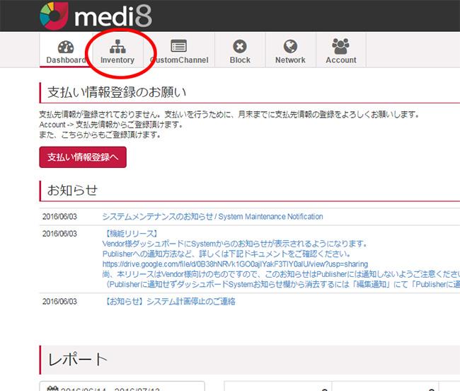 media8_2