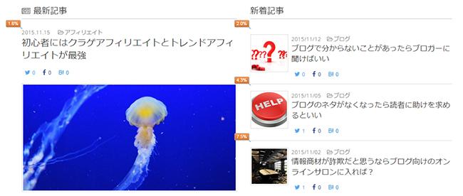 click5