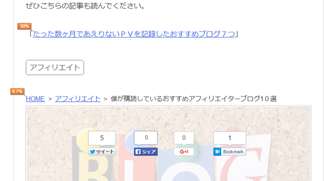 click8