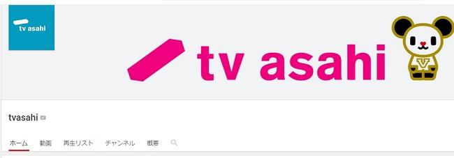 tvasashi