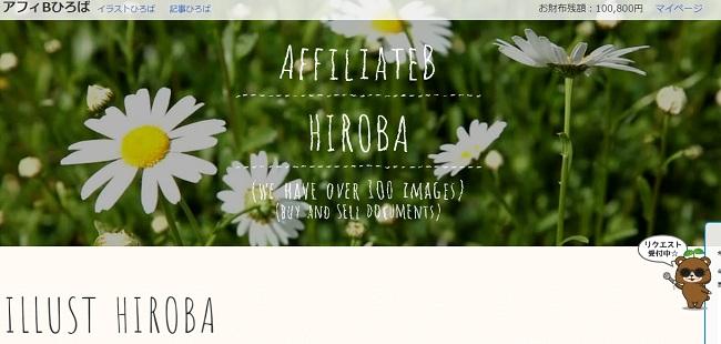hiroba2